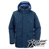 PolarStar 男 防水羽絨外套 │CNS 90/10羽絨 『藍綠』P15223