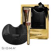 Sigma 璀璨奢華典藏刷具組-F80 平角粉底底妝刷-奢華金+刷具清潔墊-黑色(季節限定禮盒) - WBK SHOP