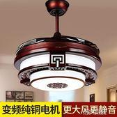 吊扇 吊扇燈隱形風扇燈 復古實木風扇吊燈餐廳客廳LED帶燈吊扇 igo 第六空間