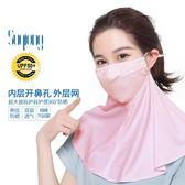 UPF50 專業防曬口罩防紫外線凉感透氣夏季護頸網紗遮全臉面罩女  卡布奇諾