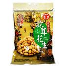 【台灣美食全記錄】蒜茸花生185g