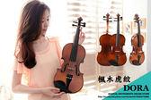 小叮噹的店- 手工小提琴 買1送12 JYVL-M700 虎紋楓木 音色試聽