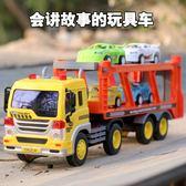 大號雙層貨柜車汽車平板拖車挖掘機運輸車模型 AD991『寶貝兒童裝』