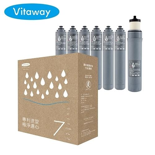 Vitaway 維他惠 活水機 一年濾心1~7道 water01_07