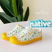 《7+1童鞋》小童 Native海底樂園 防水洞洞鞋 休閒鞋 6090 黃色