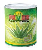 蜂蜜蘆薈 綠盟【進口果丁】(大)3.1kg--【 良鎂咖啡精品館 】