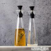 油壺  創意玻璃透明油壺防漏油瓶調味瓶醋瓶醬油瓶密封油壺 JD【全館九折】