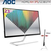AOC I2381FH窄邊框超薄液晶顯示器 ( I2381FH/96 )【迪特軍】
