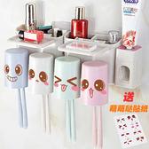 牙刷架吸壁式衛生間刷牙杯架子置物架漱口杯套裝創意擠牙膏器壁挂