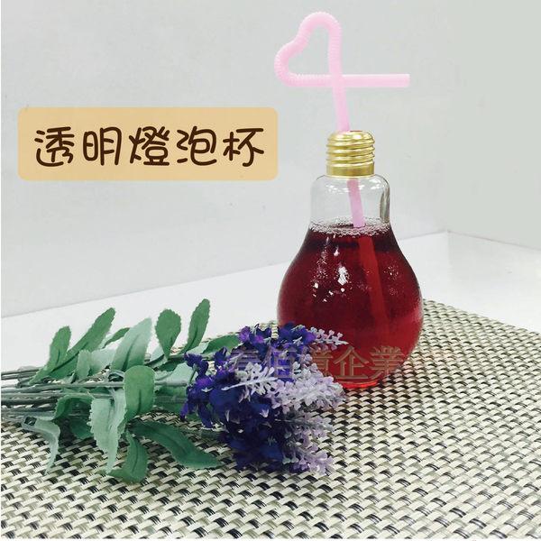派樂創意玻璃燈泡杯 珍珠奶茶燈泡瓶 300ml透明杯附吸管 (2入) 珍奶瓶 電燈泡造型玻璃飲料瓶