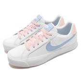 Nike 休閒鞋 Wmns Court Royale AC 白 藍 粉紅 低筒 女鞋 【PUMP306】 AO2810-108