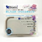 日本 bitatto 彈跳式可重覆黏貼 濕紙巾專用盒蓋 濕巾上蓋-白灰款-超級BABY