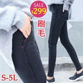 BOBO小中大尺碼【5838】刷毛中腰鬆緊紅線顯瘦窄管褲 S-5L 共2色 現貨
