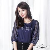 Victoria 透視條紋拼接七分袖T-女-深藍