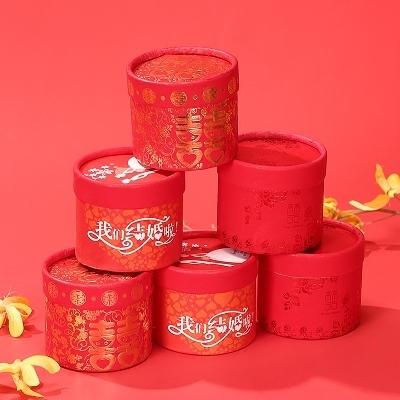 結婚喜糖盒子個性中國風回禮果糖盒