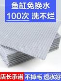 魚缸過濾棉過濾器材料高密度海綿超級凈化水加厚魔毯專用生化 【快速出貨】