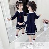 洋裝 女童長袖連身裙2020新款韓版春裝裙子小女孩中大童春秋學院風長裙 雙12購物節