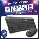 【Logitech 羅技】K580 超薄藍牙鍵盤(石墨灰)+M350 鵝卵石無線滑鼠(石墨灰) 送文青平板包