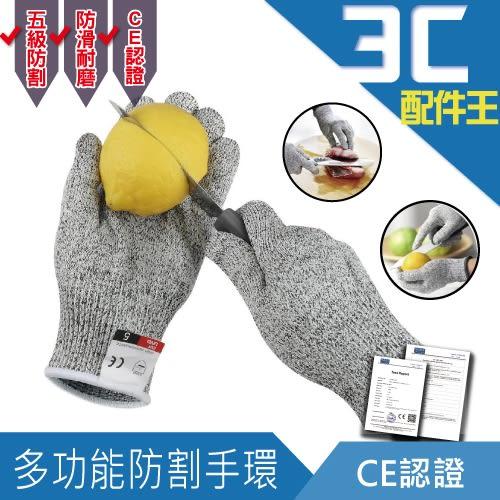 lestar 多功能防割手套 CE認證 五級防割 耐用 EN388 防滑 耐磨