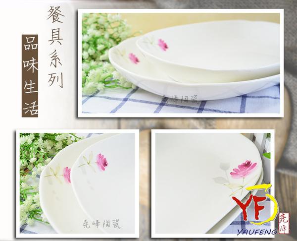 【堯峰陶瓷】餐桌系列 骨瓷 情定一生 10.5吋單入 盤子 花邊長盤   新婚贈禮   新居落成禮   現貨