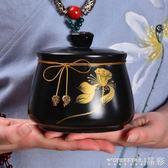 茶葉罐 金元寶茶葉罐陶瓷普洱密封罐子中號半斤裝茶盒家用儲物罐禮品通用 晶彩生活