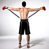 拳擊彈跳訓練器踢腿部爆發力男鍛煉器材跆拳道阻力帶彈力繩拉力繩