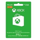 Microsoft微軟 ESD-XBOX禮物卡 NT250 下載版 K4W-00301