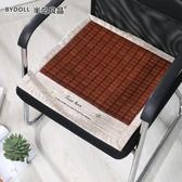 夏季涼席坐墊沙發墊夏天辦公室汽車座墊麻將竹涼墊透氣