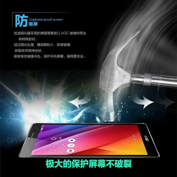 華碩 ASUS ZenPad 3 8.0 Z581KL 超透平板鋼化玻璃貼 防爆螢幕貼 防刮平板保護貼 螢幕保護貼