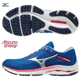MIZUNO WAVE RIDER 24 男鞋 慢跑 路跑 一般型 避震 穩定 柔軟 藍【運動世界】J1GC200320