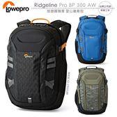 《飛翔3C》LOWEPRO 羅普 Ridgeline Pro BP 300 AW 旅遊生活家 登山後背包〔公司貨〕休閒包