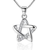 日韓版鋯石鏤空星星個性氣質項鍊吊墜 女鍍銀項飾品 《小師妹》ps134