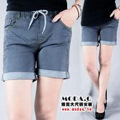 *MoDa.Q中大尺碼*【K8896F】潮流灰色系鬆緊腰綁繩造型牛仔短褲