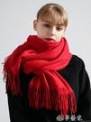 圍巾 圍巾女秋冬季加厚仿羊絨羊毛紅色定制保暖披肩兩用百搭男圍脖外搭 夢藝