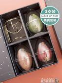 AMORTALS爾木萄美妝蛋超軟不吃粉彩妝化妝干濕兩用葫蘆粉撲海綿蛋 魔方數碼館