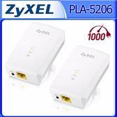 [富廉網] ZyXEL合勤 PLA-5206 雙包裝 1000Mbps 電力線上網設備