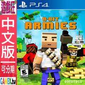 PS4 像素軍團(簡體中文版)
