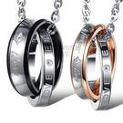 情侶項鍊 對鍊 西德鋼飾鋼項鍊「永恆戀人...