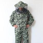 防蜂衣全套抓密蜂的防護服透氣養蜂專用加厚 時光之旅