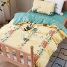 快速出貨幼兒園被子三件套全棉寶寶被褥兒童入園午睡純棉