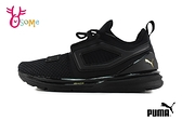 PUMA IGNITE Limitless 慢跑鞋 成人女款 大童 透氣 襪套式 運動鞋 J9516#黑色◆OSOME奧森鞋業