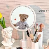 ins風少女心白色台式桌面led化妝鏡宿舍網紅鏡子美容鏡收納梳妝鏡 一米陽光
