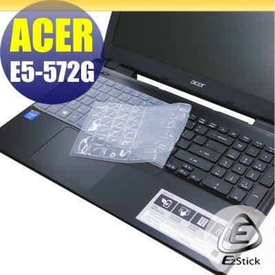 【EZstick】ACER Aspire E15 E5-572G 系列專用 矽膠鍵盤保護膜