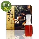 青玉牛蒡茶  原味牛蒡茶包(6g*16入/盒)x10盒 再送一盒