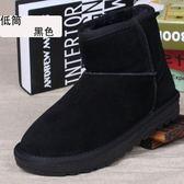 雪地靴加厚百搭雪地靴女短筒冬季防滑牛皮短幫女短筒短靴冬靴 全館免運
