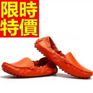 女豆豆鞋-舒適非凡超柔軟舒適平底純色女休閒鞋8色65l43【巴黎精品】