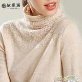 長袖高領秋裝加厚高領毛衣女修身長袖打底衫秋冬短款針織鏤空堆領大碼套頭毛衣 都市時尚