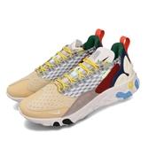 Nike 休閒鞋 React Sertu 灰 彩 男鞋 運動鞋 THE 10TH 【ACS】 AT5301-001