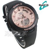 Baby-G CASIO卡西歐 BSA-B100MF-1A 藍牙連線 智慧錶 雙顯錶 運動錶 電子錶 女錶 BSA-B100MF-1ADR