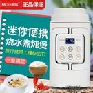 110v電熱水壺便攜式燒水壺迷你折疊小容...